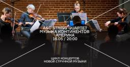 Le regret d'Heraclite at the Theatre of Nations in Moscow